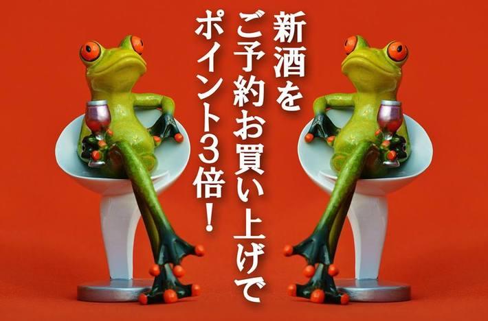 2016112714428.jpg