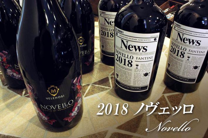 2018103014014.jpg